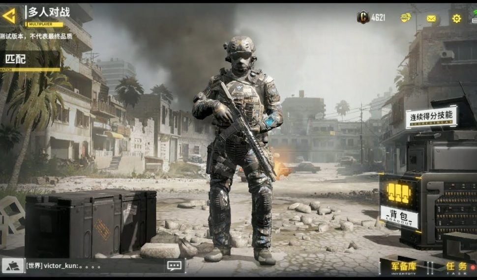 Call of Duty Mobile – бета тест для Android