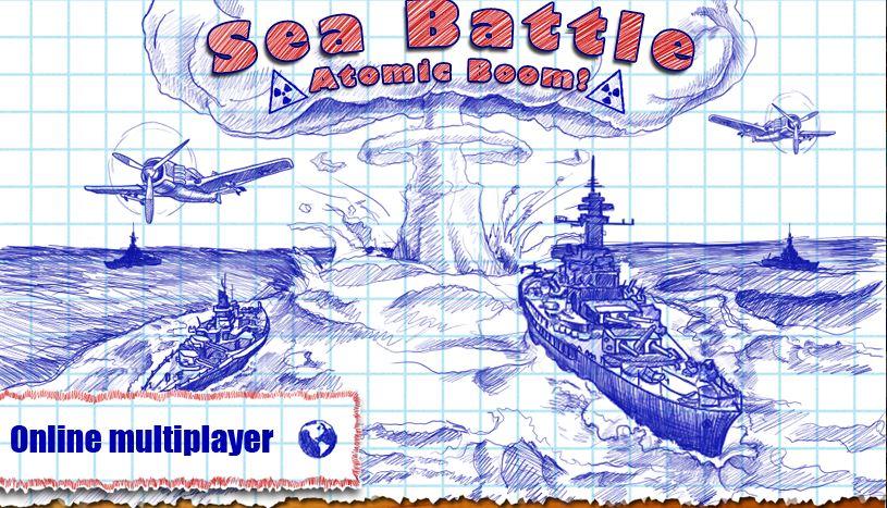Гра Морський бій