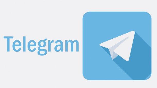 Телеграм програма на андроїд