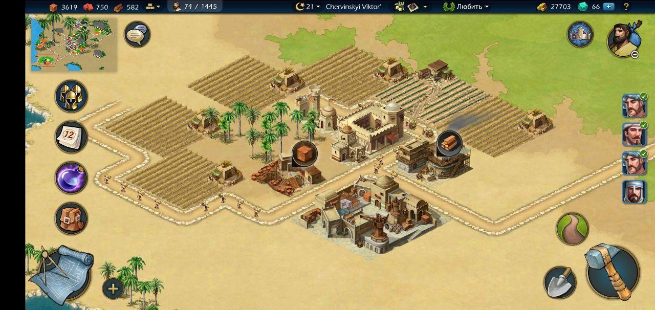 Sim Empire гра